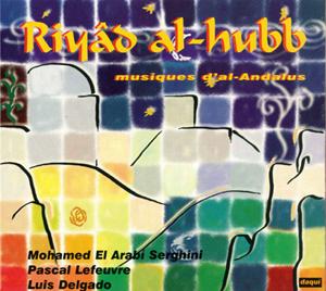 332012-Riyad al hubb