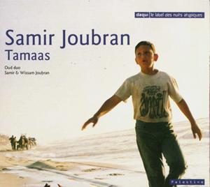 332015-samir_joubran-tamaas