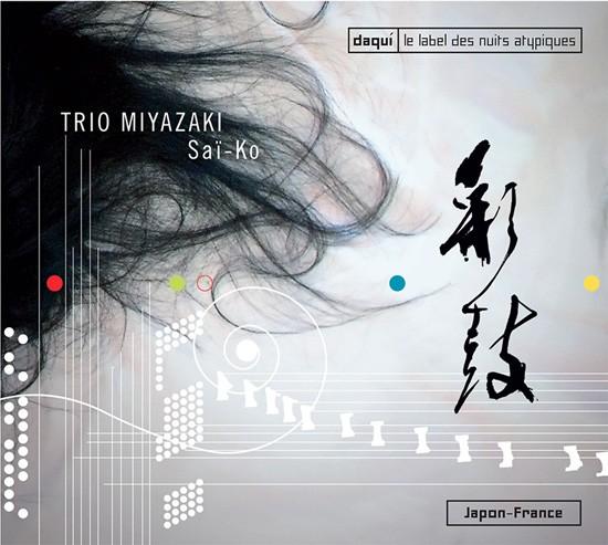 332034-trio_miyazaki-sai_ko