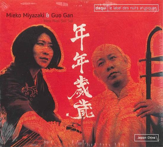 332050-mieko_miyazaki_et_guo_qan-nen_nen_sui_sui